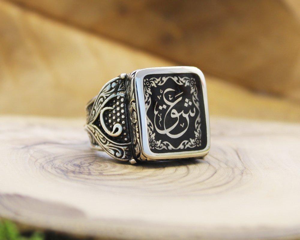 Arapça İsim Yazılı Vav İşlemeli Mineli 925 Ayar Gümüş Erkek Yüzük