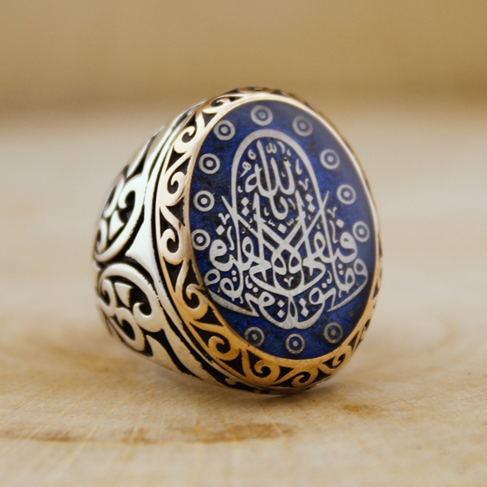 Kişiye Özel Arapça İsim Yazılı Mineli Oval 925 Ayar Gümüş Erkek Yüzük (M-3)