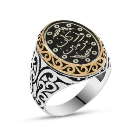Kişiye Özel Arapça İsim Yazılı Mineli Oval 925 Ayar Gümüş Erkek Yüzük (M-3) - Thumbnail