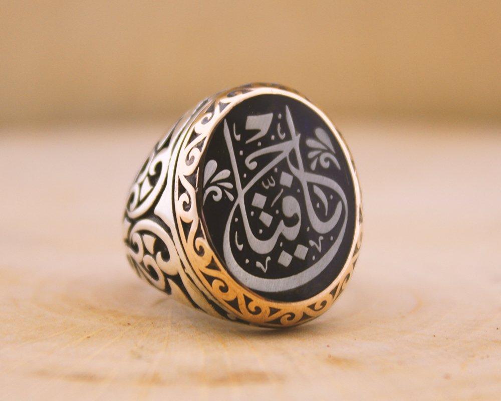 Siz İsteyin Biz Yapalım - Kişiye Özel Yazılı 925 Ayar Gümüş Yüzük Arapça -37-