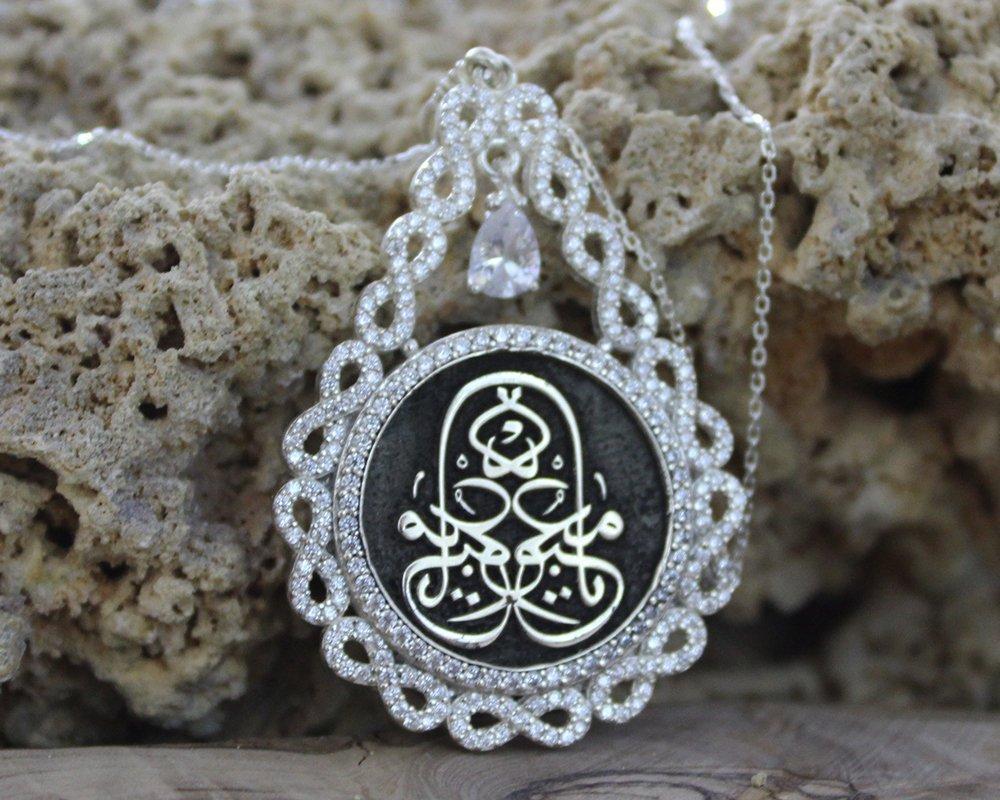 Damla Tasarım Kişiye Özel Arapça İsim Yazılı 925 Ayar Gümüş Bayan Kolye