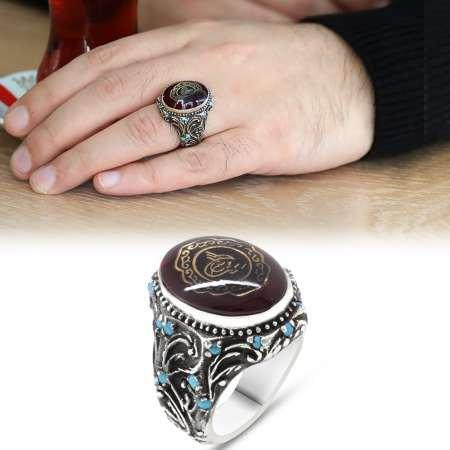 Tuğra Motifli Sıkma Kehribar Taşlı 925 Ayar Gümüş Erkek Yüzük (M-1) - Thumbnail