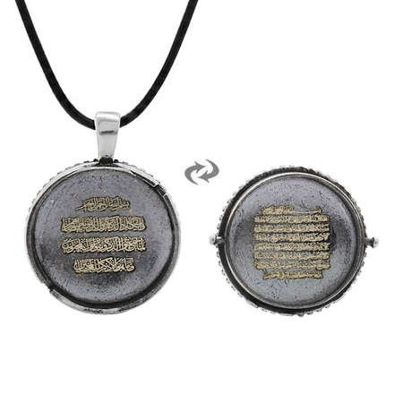 Üç Hilal Temalı Açılır Kapaklı İçinde Ayetel Kürsi Yazılı 925 Ayar Gümüş Dua Kolye - Thumbnail