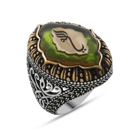 Yeşil Kehribar İçine Arapça