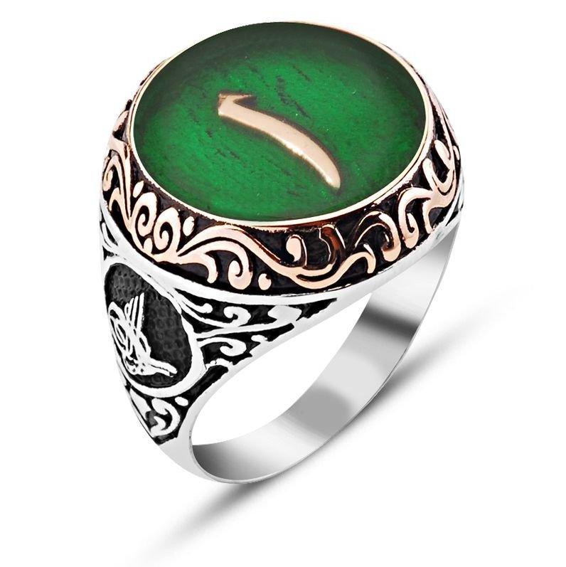 Yeşil Mine Üzerine Elif Harfli 925 Ayar Tuğralı Gümüş Yüzük