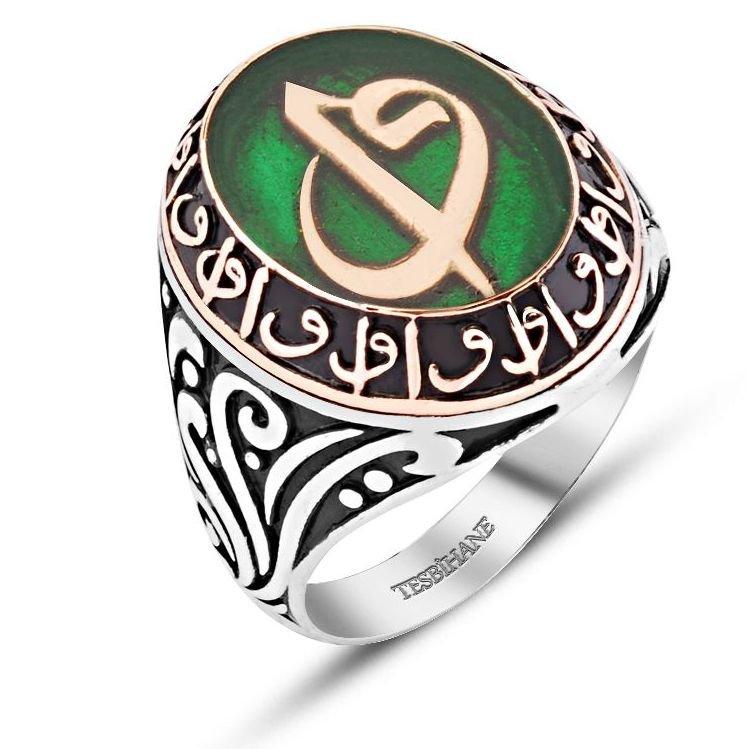 Yeşil Mine Üzerine Elif Vav Harfli 925 Ayar Gümüş Elif Vav Yüzük