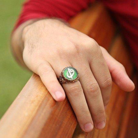 Yeşil Mine Üzerine Elif Vav Harfli 925 Ayar Gümüş Yüzük - Thumbnail