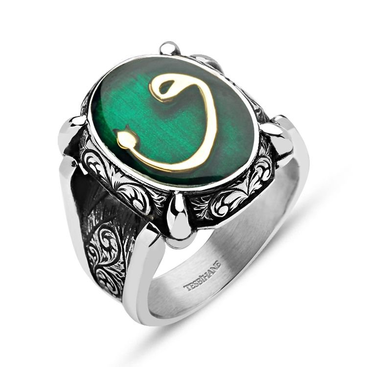 Yeşil Mine Üzerine Vav Harfli 925 Ayar Gümüş Oval Yüzük