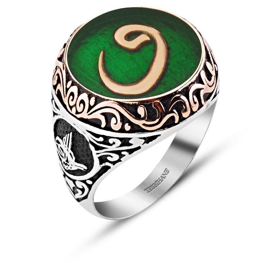 Yeşil Mine Üzerine Vav Harfli 925 Ayar Gümüş Tuğra Yüzük