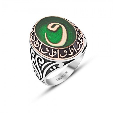 Yeşil Mine Üzerine Vav Harfli 925 Ayar Gümüş Yüzük - Thumbnail
