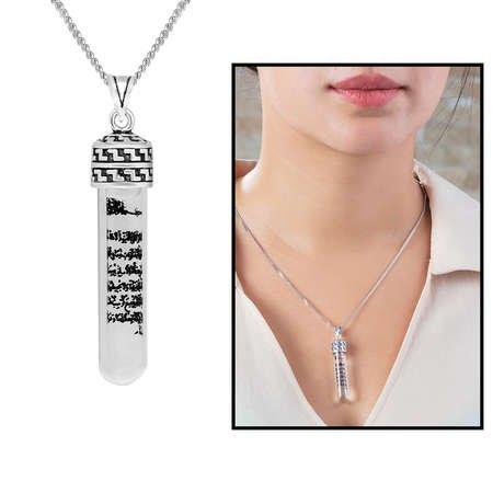 Zemzem Suyu Doldurulmuş 925 Ayar Gümüş Cevşen Kolye - Thumbnail